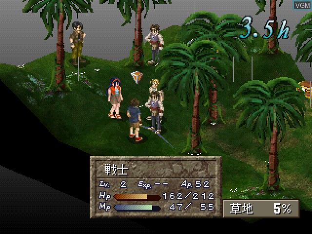 In-game screen of the game Ningyo no Rakuin on Sony Playstation