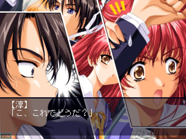 In-game screen of the game Nukumori no Naka de on Sony Playstation
