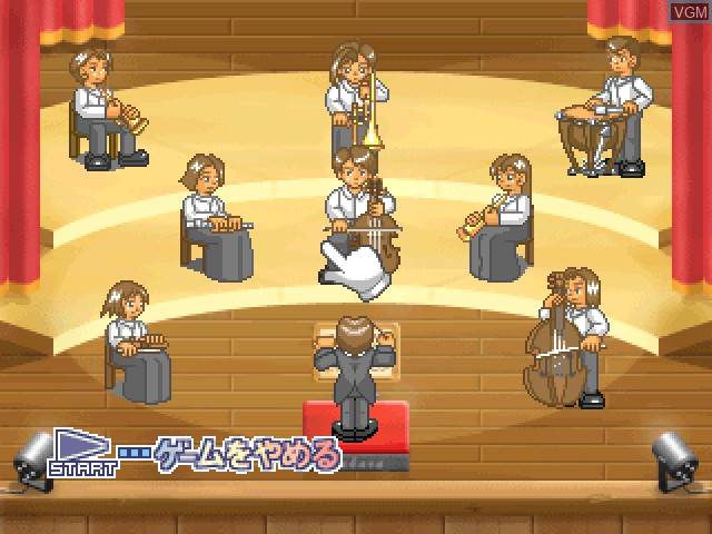 In-game screen of the game Watashi no Rika-Chan on Sony Playstation