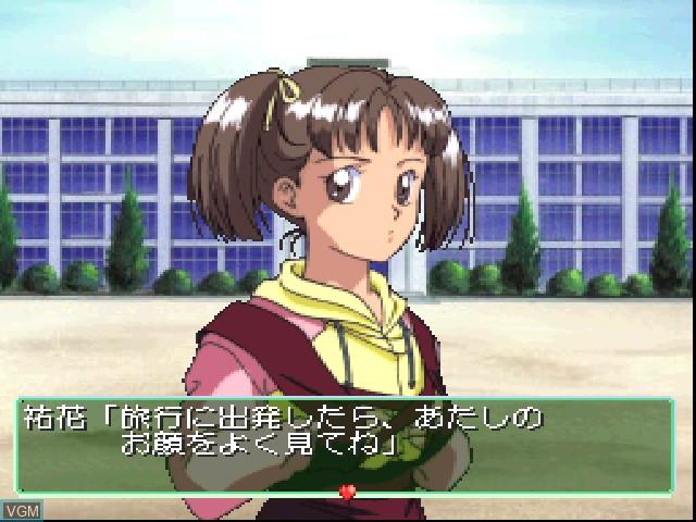 In-game screen of the game Zoku Hatsukoi Monogatari - Shuugaku Ryokou on Sony Playstation