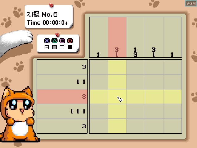 In-game screen of the game Oh-chan no Oekaki Logic 3 on Sony Playstation