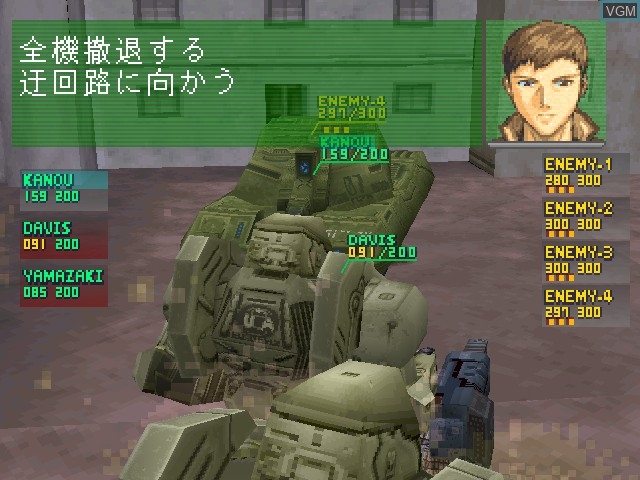 In-game screen of the game Tactical Armor Custom Gasaraki on Sony Playstation