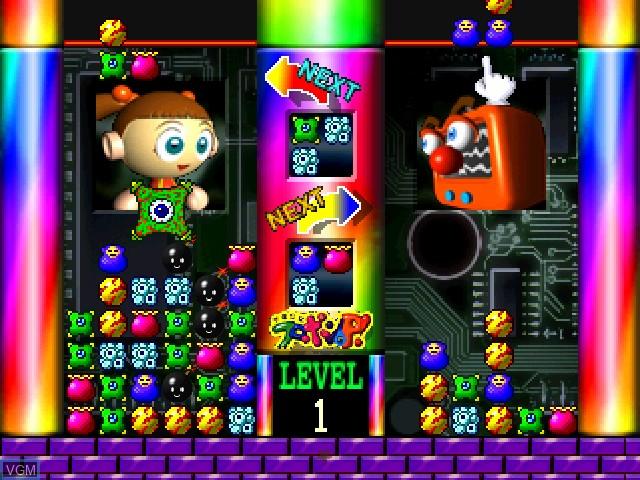In-game screen of the game Uchuu Seibutsu Furopon-kun P! on Sony Playstation