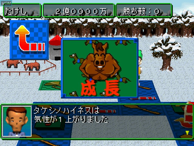 In-game screen of the game Waku Waku Derby on Sony Playstation