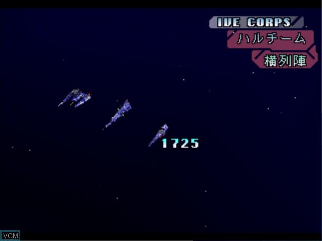 In-game screen of the game Quovadis - Iverkurtz Seneki on Sony Playstation
