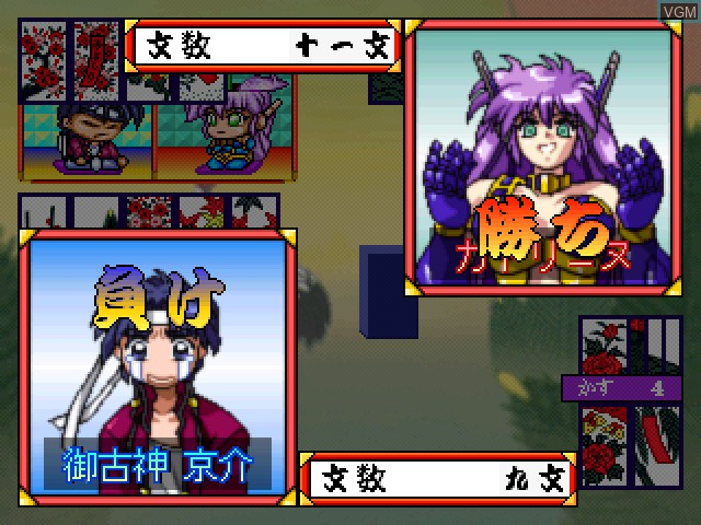 In-game screen of the game Gionbana on Sony Playstation