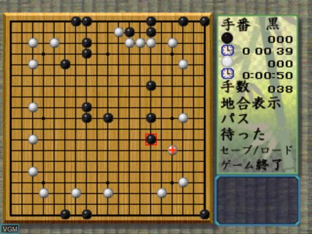 In-game screen of the game Taikyoku Igo - Shinzui Gosennin on Sony Playstation