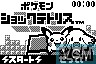 Title screen of the game Pokemon Shock Tetris on Nintendo Pokemon Mini