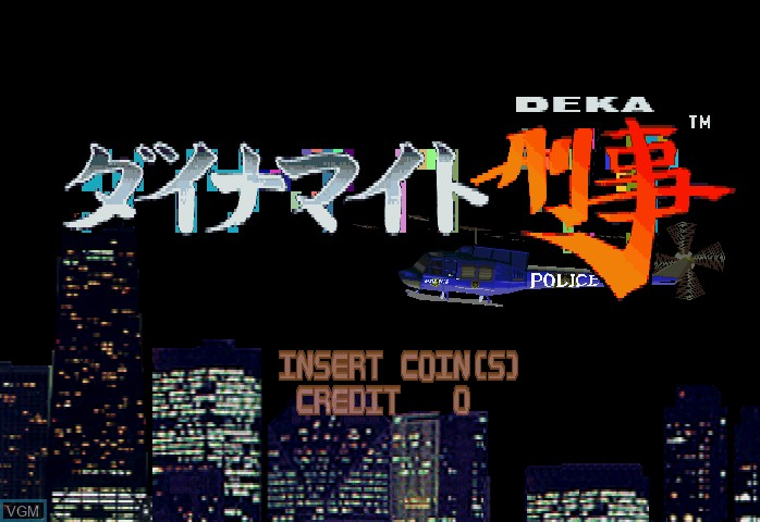 Title screen of the game Dynamite Deka on ST-V
