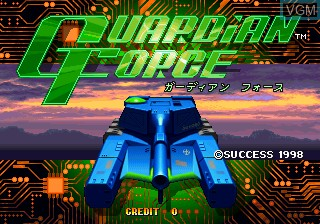 Title screen of the game Guardian Force on ST-V