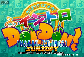 Title screen of the game Karaoke Quiz Intro Don Don! on ST-V