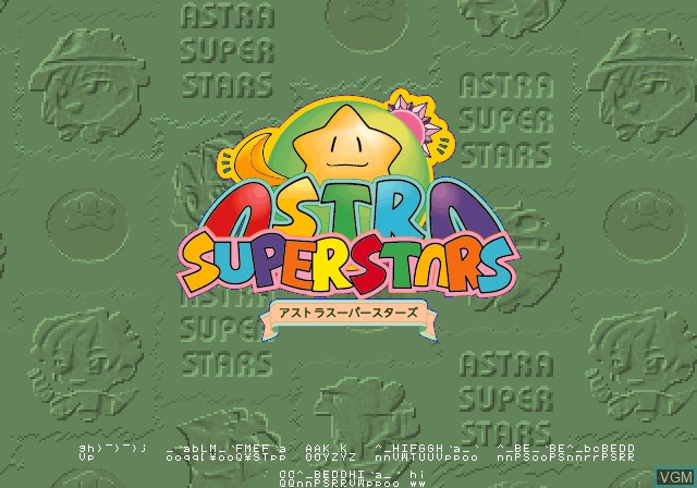 Title screen of the game Astra SuperStars on ST-V