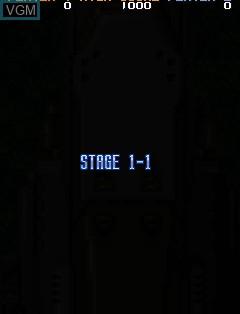 Menu screen of the game Shienryu on ST-V