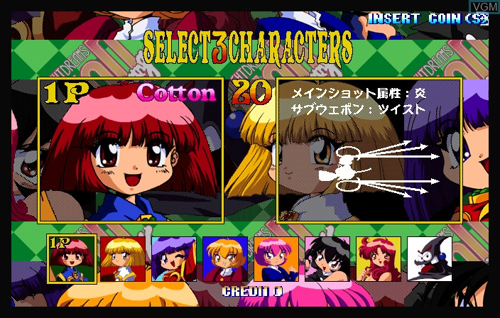 Menu screen of the game Cotton Boomerang on ST-V