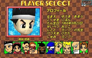 Menu screen of the game Virtua Fighter Kids on ST-V