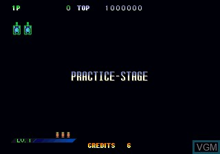 Menu screen of the game Guardian Force on ST-V