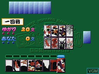 In-game screen of the game Danchi de Hanafuda on ST-V