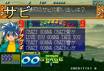 Karaoke Quiz Intro Don Don!