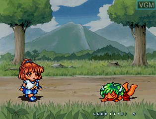 In-game screen of the game Puyo Puyo Sun on ST-V
