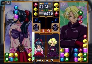 In-game screen of the game Hanagumi Taisen Columns - Sakura Wars on ST-V