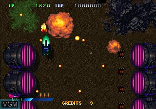 In-game screen of the game Guardian Force on ST-V