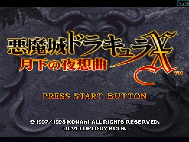 Title screen of the game Akumajou Dracula X - Gekka no Yasoukyoku on Sega Saturn