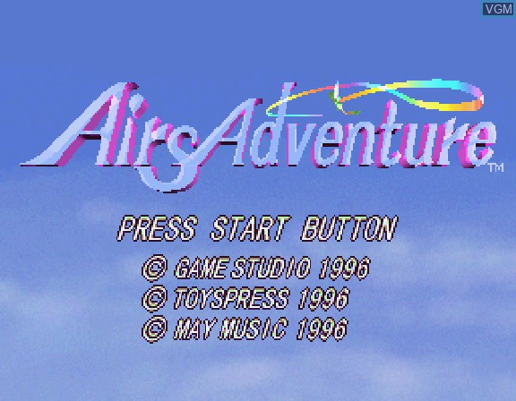 Title screen of the game Airs Adventure on Sega Saturn