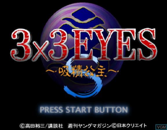 Title screen of the game 3x3 Eyes - Kyuusei Koushu S on Sega Saturn