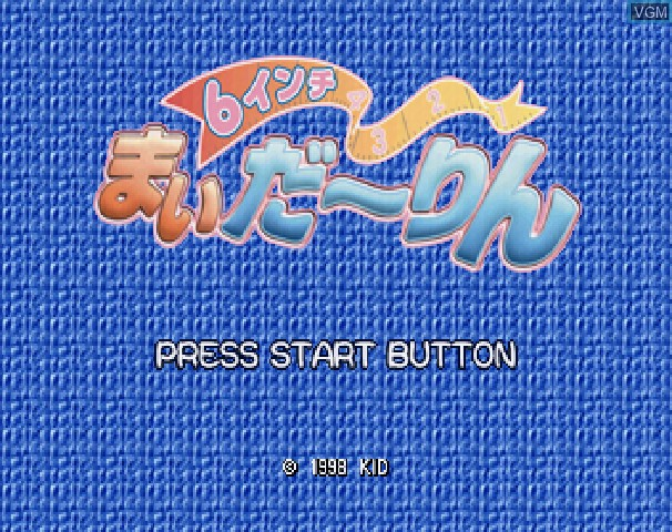 Title screen of the game 6 Inch My Darling on Sega Saturn
