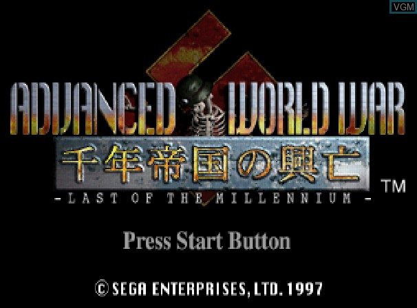 Title screen of the game Advanced World War - Last of the Millennium on Sega Saturn
