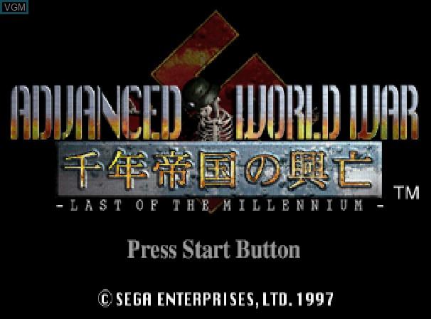 Title screen of the game Advanced World War - Sennen Teikoku no Koubou - Last of the Millennium on Sega Saturn