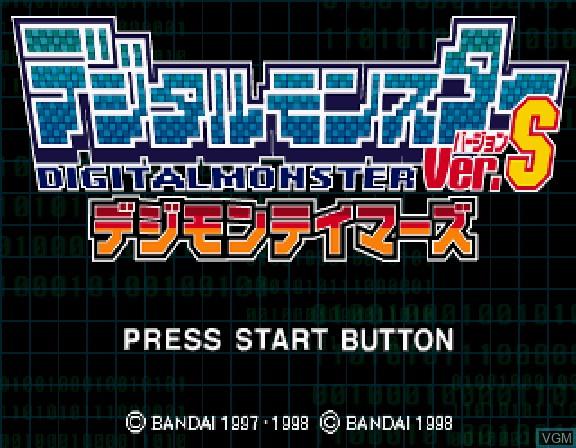 Title screen of the game Digital Monster Ver. S - Digimon Tamers on Sega Saturn