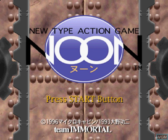 Title screen of the game Noon on Sega Saturn