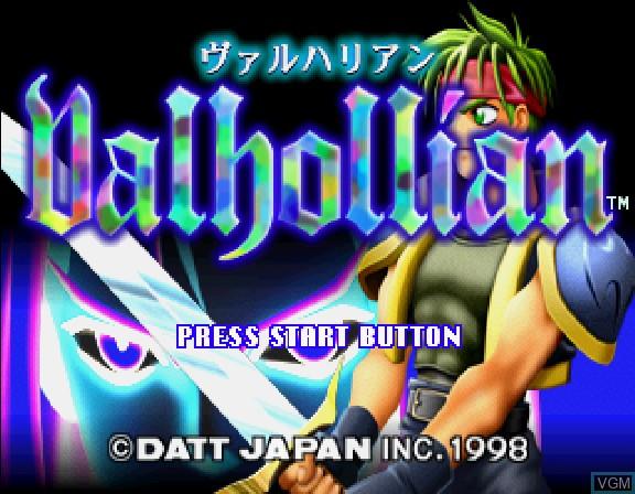 Title screen of the game Zanma Chou Ougi - Valhollian on Sega Saturn
