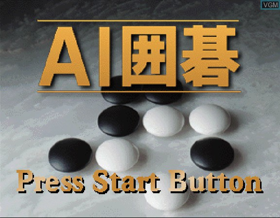 Title screen of the game AI Igo on Sega Saturn
