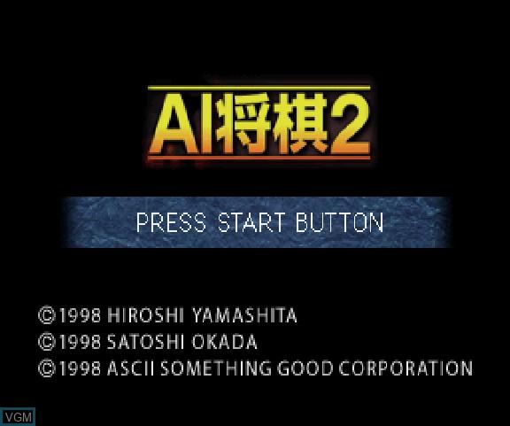 Title screen of the game AI Shougi 2 on Sega Saturn