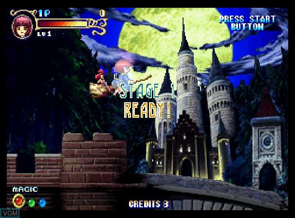Menu screen of the game Magical Night Dreams - Cotton 2 on Sega Saturn