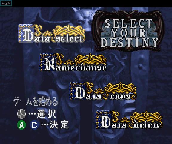 Menu screen of the game Akumajou Dracula X - Gekka no Yasoukyoku on Sega Saturn