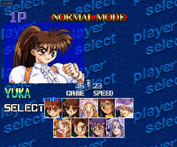 Menu screen of the game Advanced V.G. on Sega Saturn