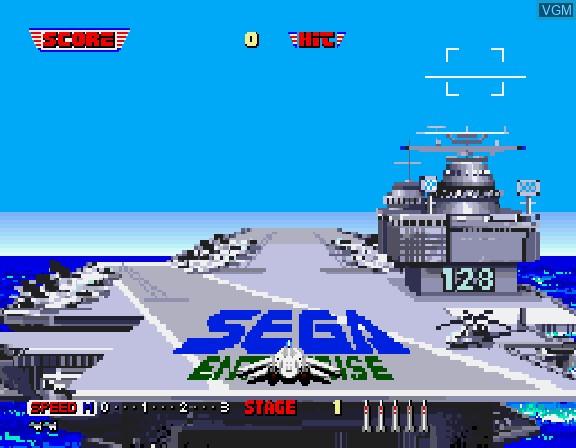 Menu screen of the game Afterburner II on Sega Saturn