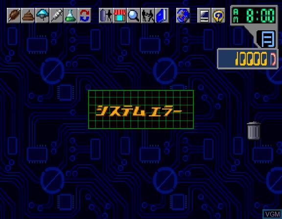 Menu screen of the game Digital Monster Ver. S - Digimon Tamers on Sega Saturn