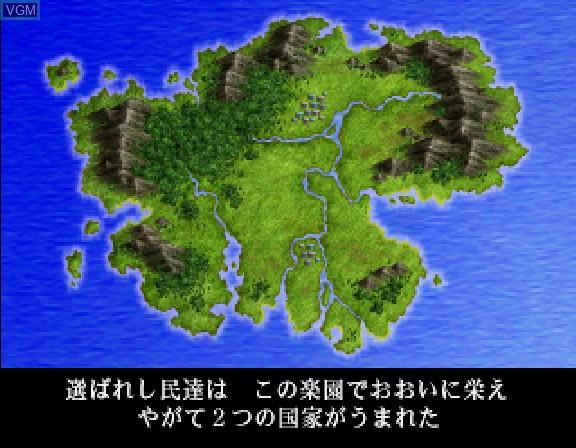 Menu screen of the game Zanma Chou Ougi - Valhollian on Sega Saturn
