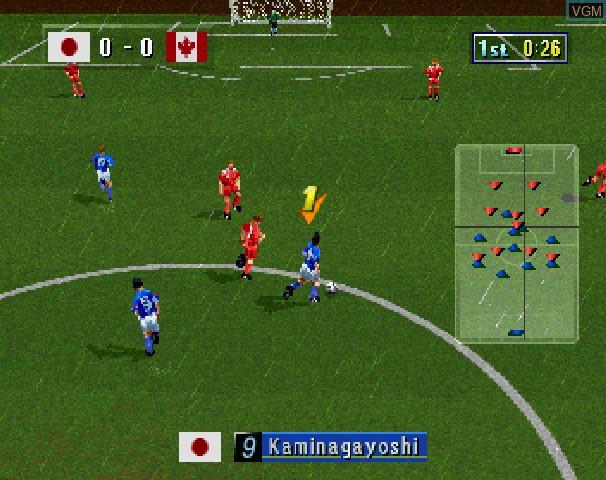 Victory Goal Worldwide Edition