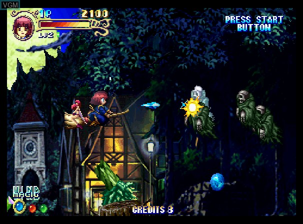 In-game screen of the game Magical Night Dreams - Cotton 2 on Sega Saturn