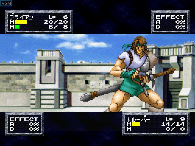 In-game screen of the game Feda Remake! The Emblem of Justice on Sega Saturn