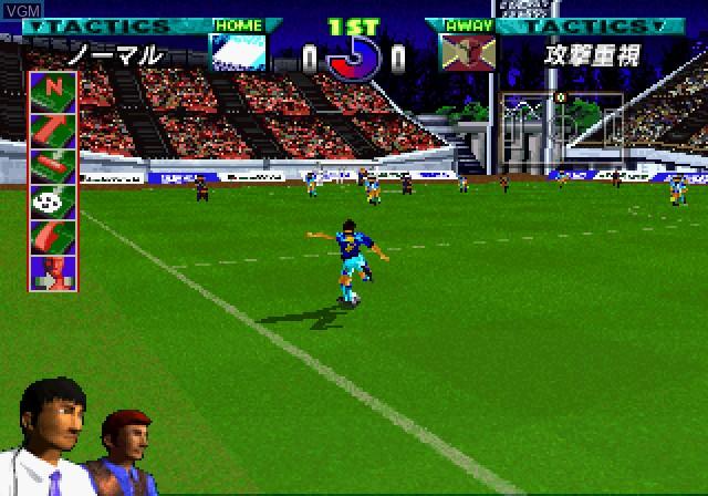 J.League Pro Soccer Club o Tsukurou!