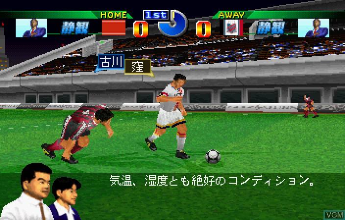 J League Pro Soccer Club o Tsukurou! 2