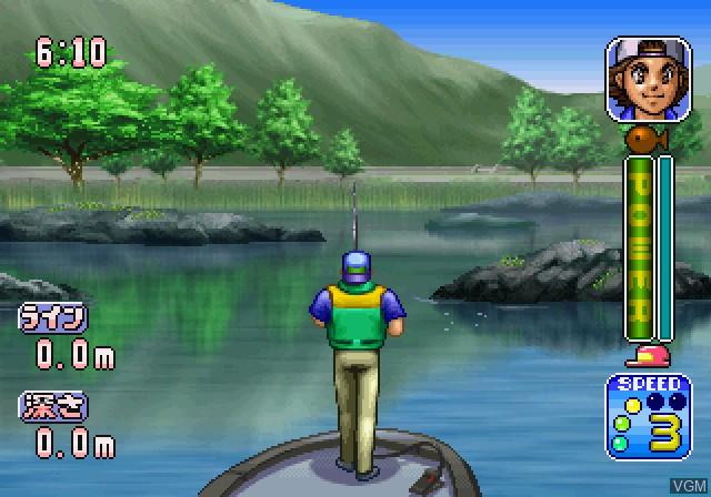 29226-ingame-fishing-koushien-ii