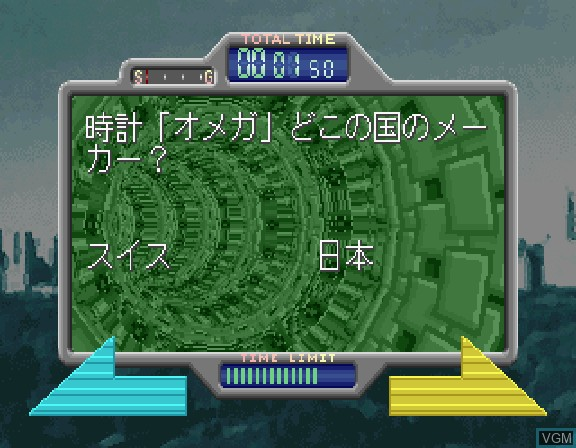In-game screen of the game 2Tax Gold on Sega Saturn