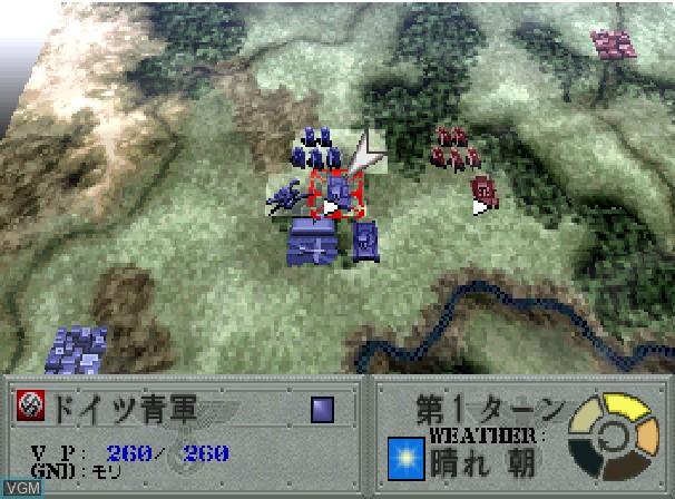 Advanced World War - Sennen Teikoku no Koubou - Last of the Millennium